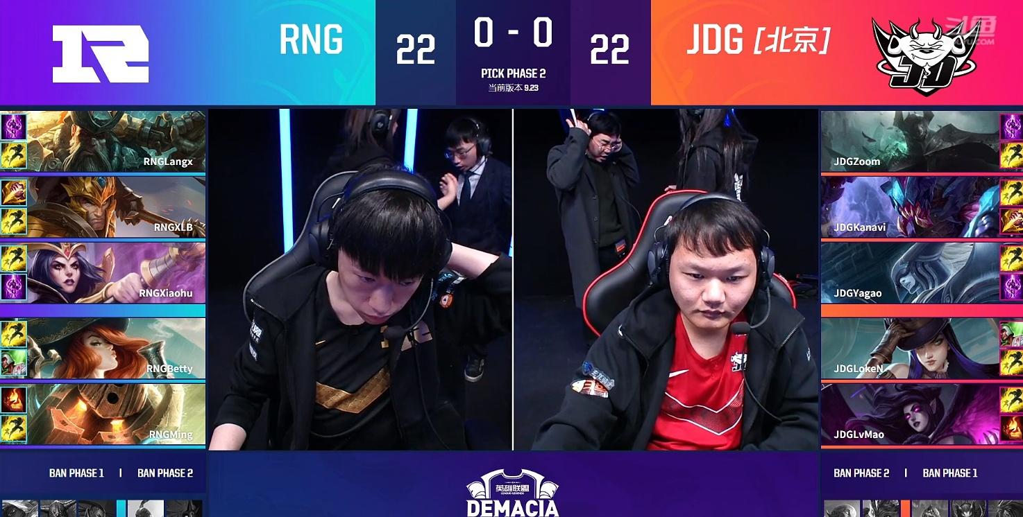 小龙堡滋养下小虎妖姬杀疯了 RNG半决赛碾压JDG先下一城!