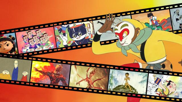 国产动画20强制霸7大时代,经历高山深谷,目标星辰大海!