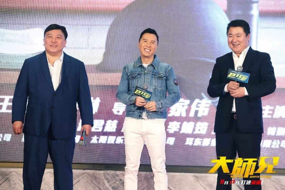 内地票房收1.46亿,55岁甄子丹尽力了,华语动作片卖不动了