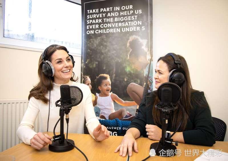 凯特王妃首度公开为人父母经历,开放程度让人赞叹,受访中不停笑