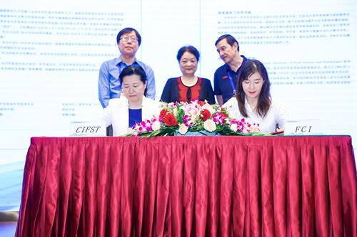 """中国食品科学技术学会正式启动""""未来科学领袖计划"""""""