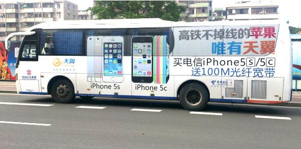 「中山公交208路」中山公交车广告怎么样?