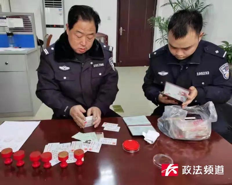 「广东一女子跳河」湖南一女子利用出租房诈骗3000多万元,40多人中招!