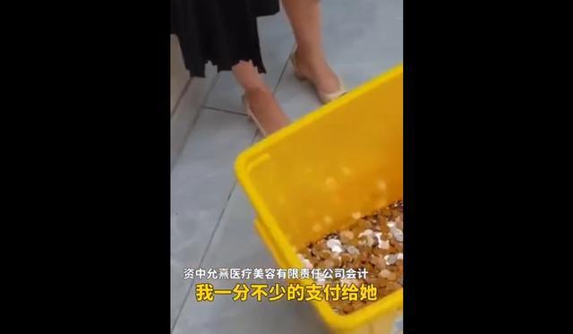 6000元硬币离职赔偿金当事人发声