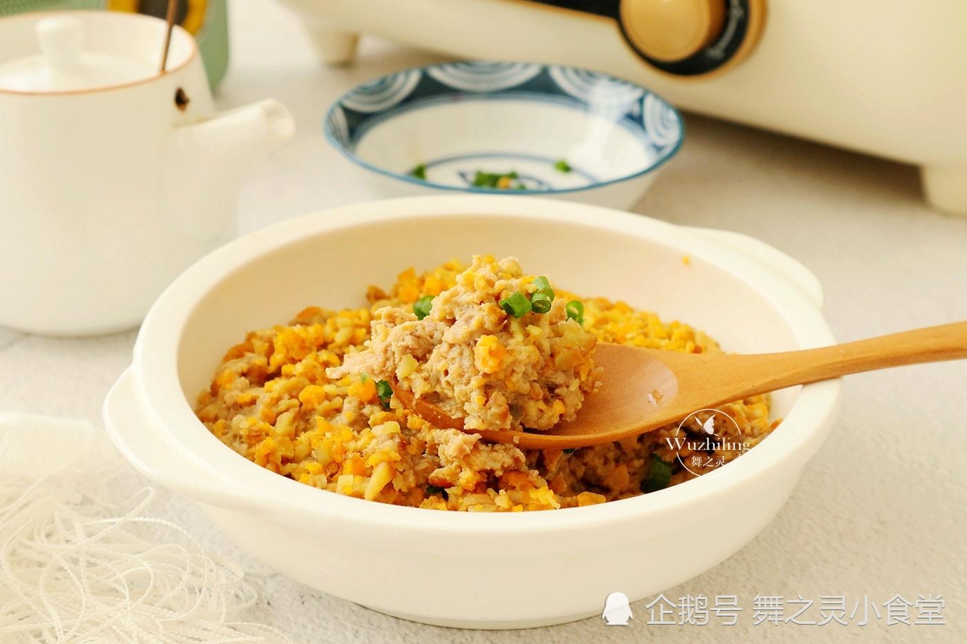 「怎样做蒸菜好吃」这道蒸菜太美味了,孩子真爱吃,下饭又好吃,做起来也简单