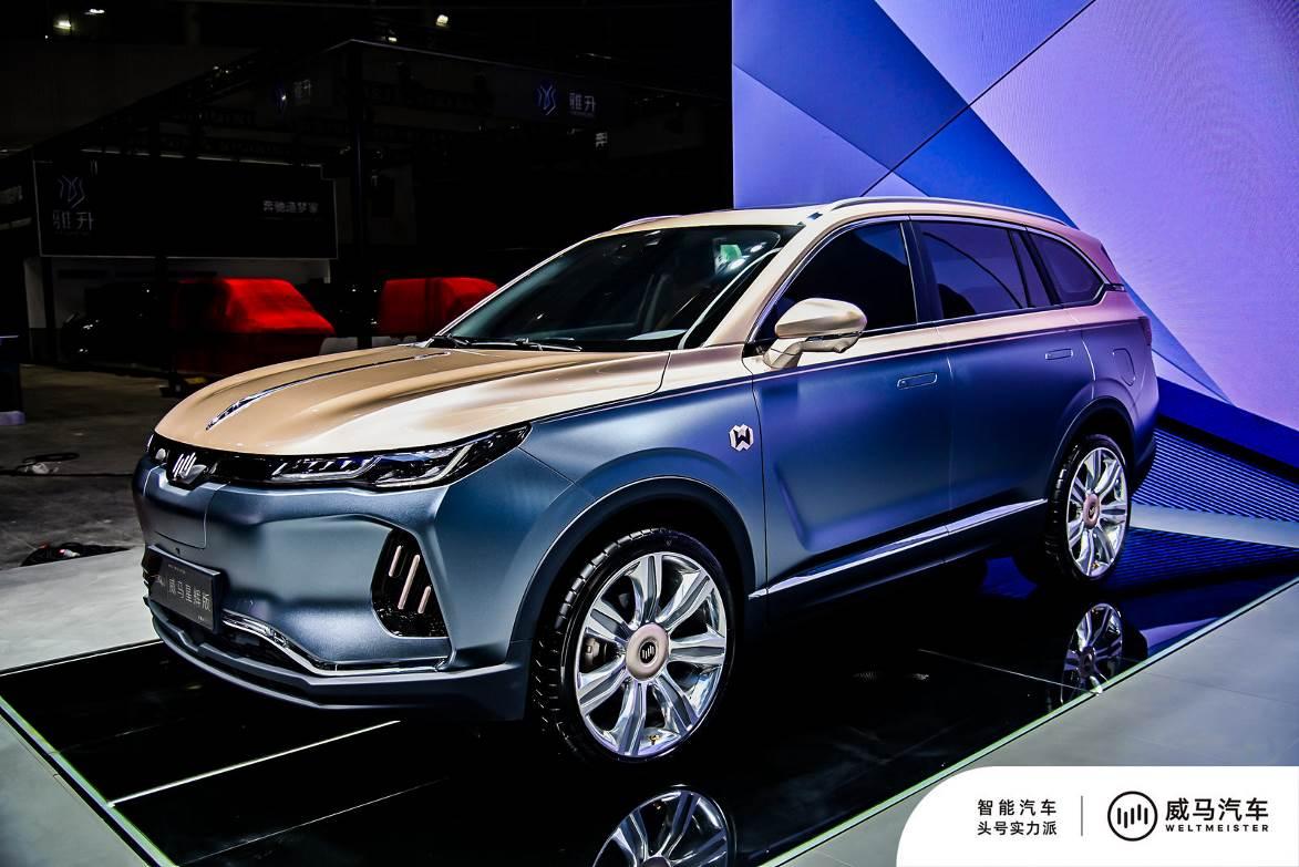 EX5-Z曜石精英特别版领衔,威马携旗下多款车型登陆广州车展