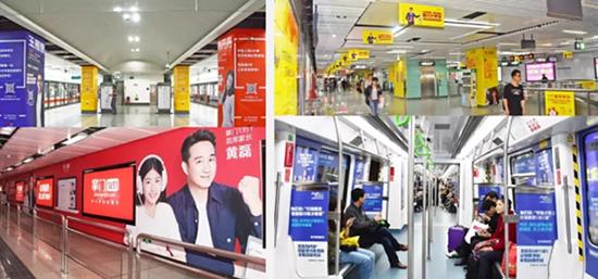 「地铁广告为什么能与地铁保持」提高地铁广告投放效果都有哪些技巧?