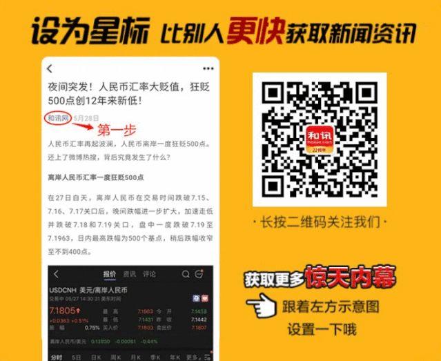 「中国银行总行面试通过率」牛顿也没辙!中国银行因笔试难上热搜,考生:不想招聘就别为难人