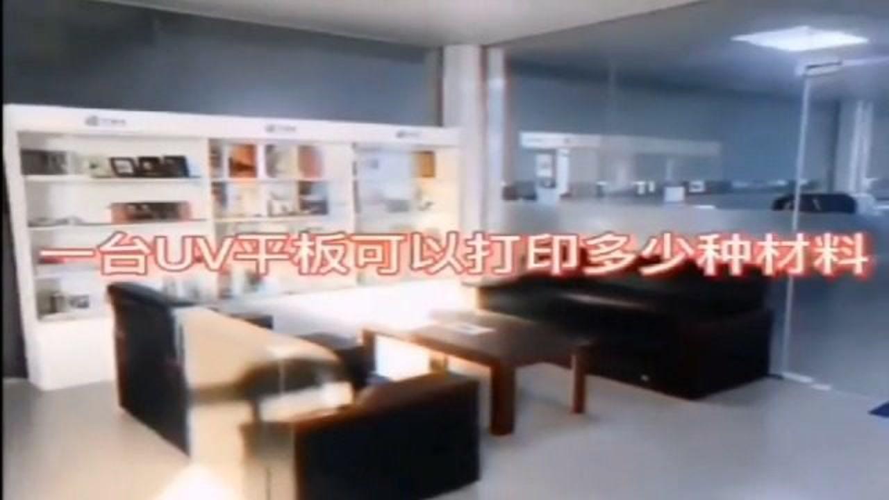 「展厅技术方案」1万丽达展厅及应用方案