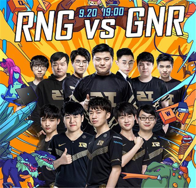 RNG+GNR
