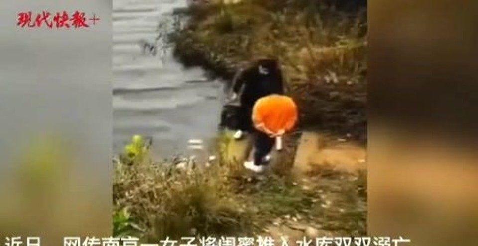 「同伴支持」警方通报女子将同伴推入水中双双溺亡,两人曾为同事关系