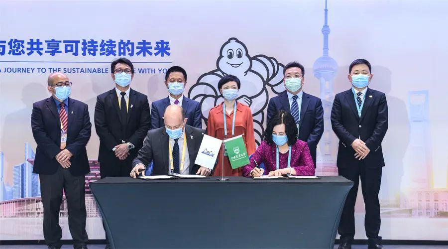 """「米其林轮胎标志」中国农业大学与米其林携手推进""""轮胎上的农田生态与粮食安全"""""""