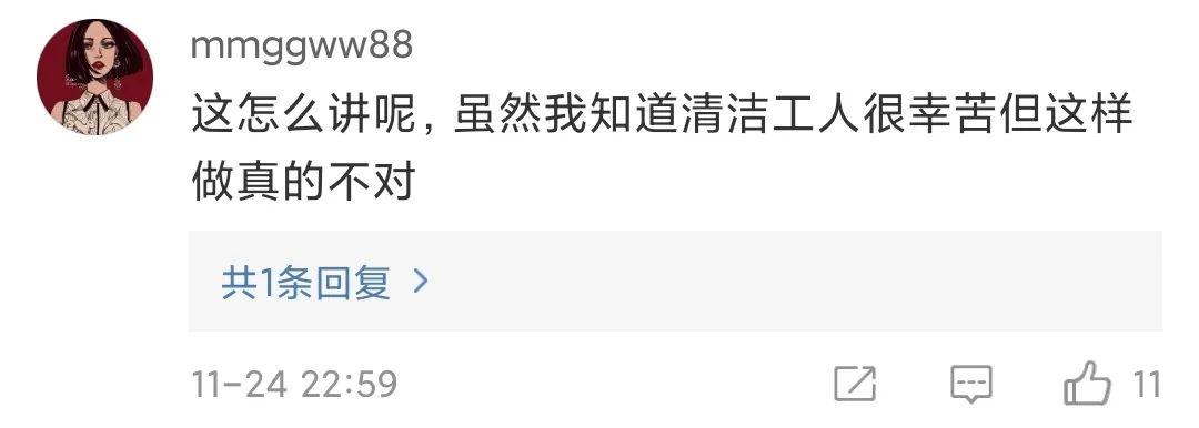 处理了!上海地铁10号线保洁员竟然用拖把擦座椅?运营方连夜回应:整改!