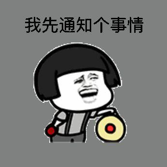 「关于潜力无限」潜力无限!长沙县上榜!