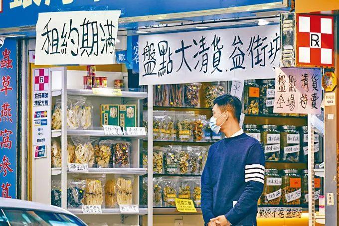 「凄惨的近义」药妆最凄惨!香港零售寒冬,十月狂跌8.8%!