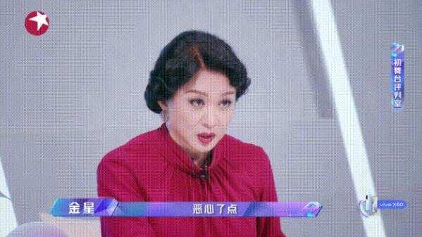 """《追光吧2》首次录制!阵容不输《荆哥》,""""双金""""主持太有趣"""