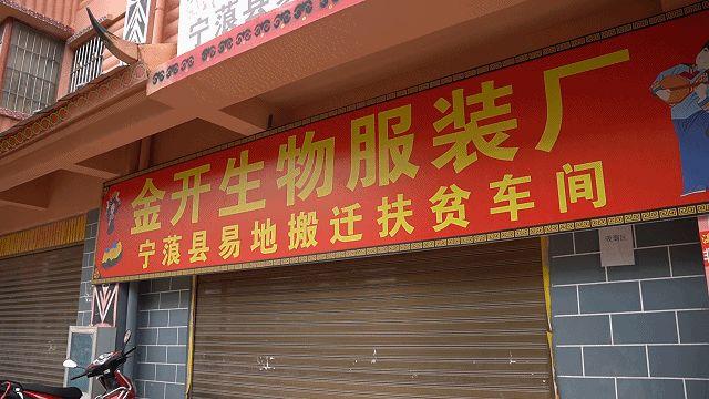"""「泸沽湖丽江旅游」真好!丽江宁蒗这35名残疾人有了新""""家"""",住着温馨还能赚钱"""