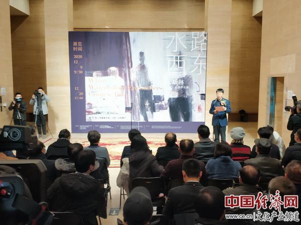 「陈流水彩作品展」水路西东——宋跃林水彩·水墨作品展在中国美术馆开幕