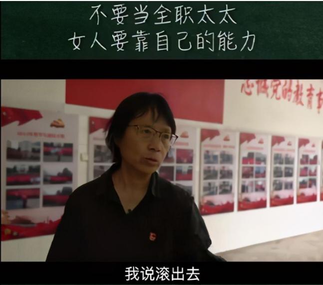 「华坪张桂梅」送1600名贫困女孩走出大山的张桂梅,怒斥学生当全职太太