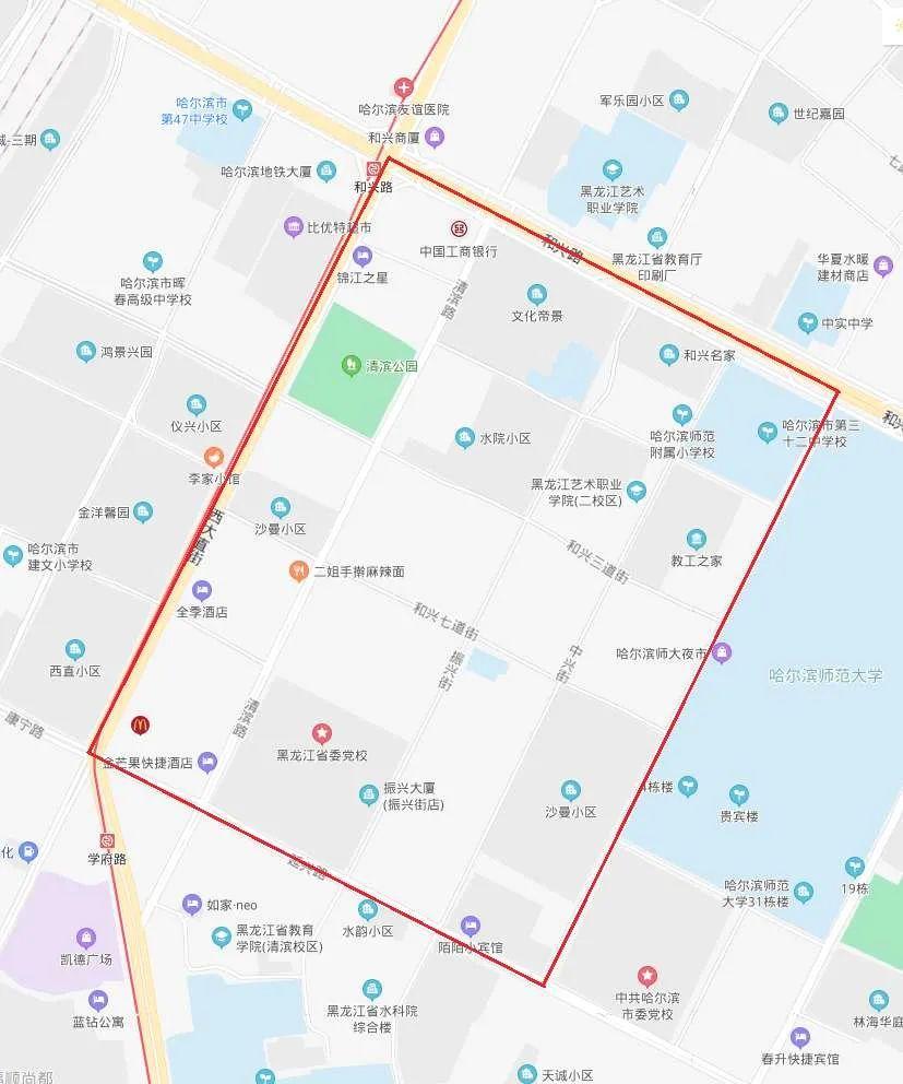 「怎么查询停水」提前储水:哈尔滨这片区域停水18小时