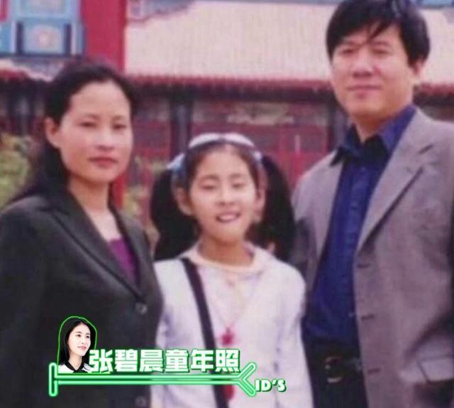 为什么张碧晨不要名分也要给他生孩子?华晨宇家到底是什么背景