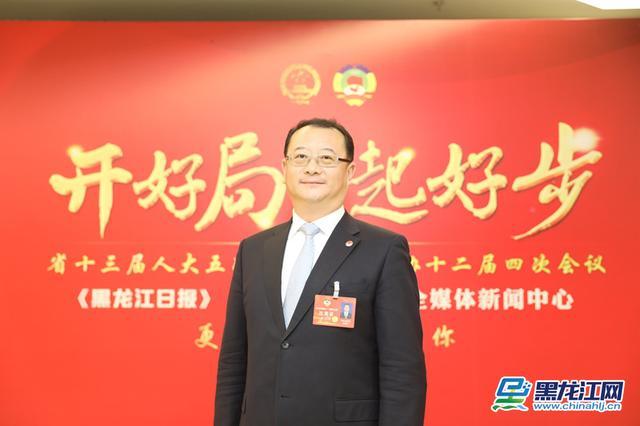 黑龍江省政協委員張宇暉:抓住新機遇 推動更高水平對外開放