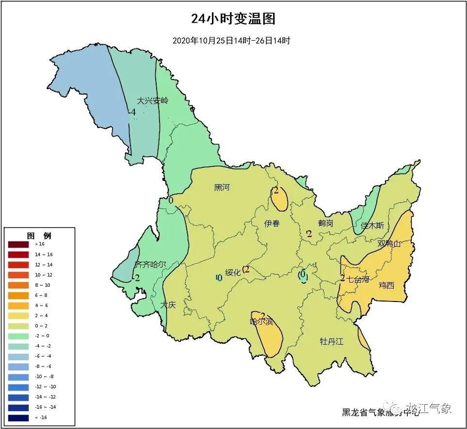 「黑龙江看雪除了雪乡哪里好」黑龙江冷空气又来了!有雨也有雪,特别要注意……