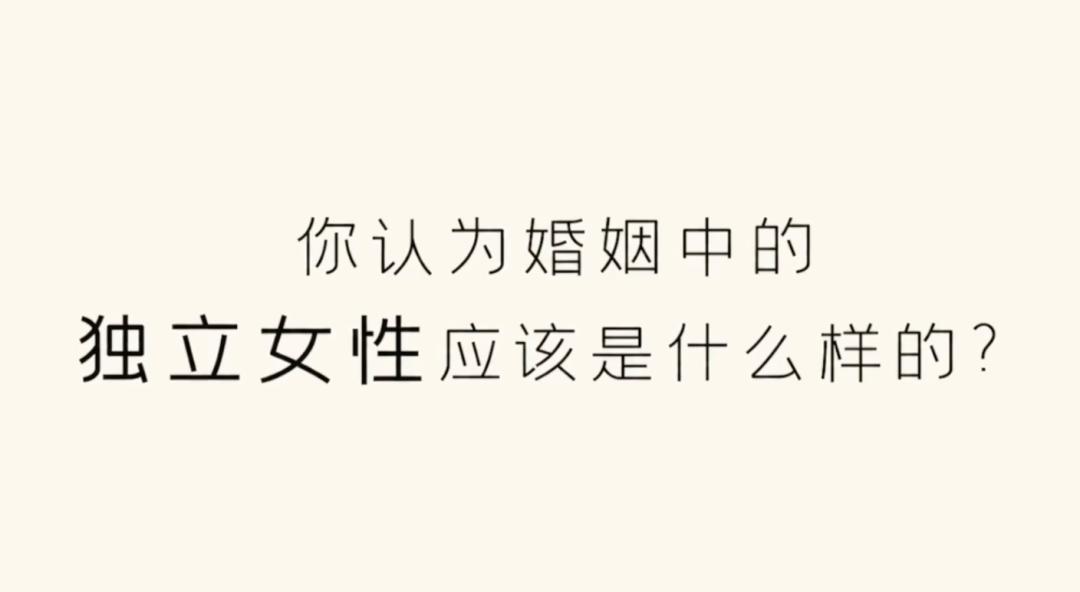 「吴京个人介绍」谢楠婚姻发言遭质疑:你不缺钱,不知道女人有多难