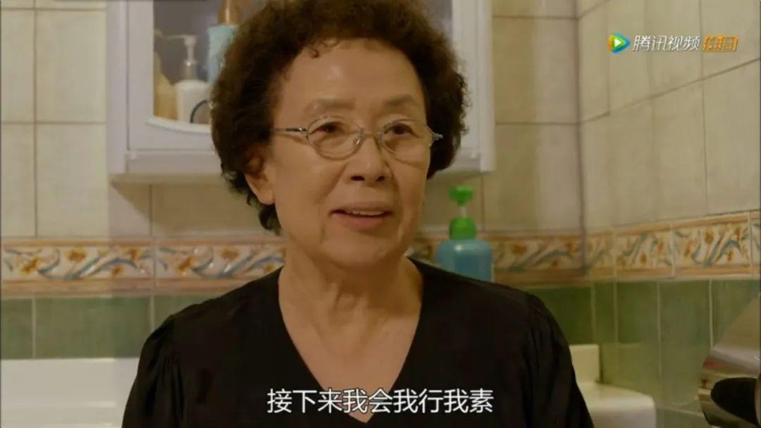 """56岁阿姨""""抛夫""""出走获赞百万:逃离不幸的婚姻,到底有多爽?"""