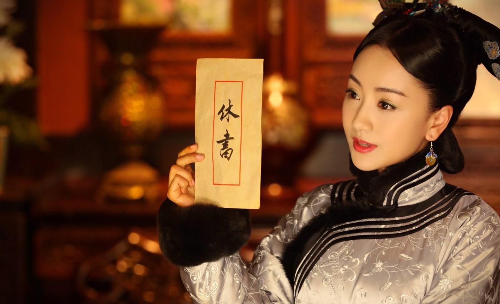 千年女二又演反派!40岁杨蓉再演古装剧,男女主角都是大家的老熟人