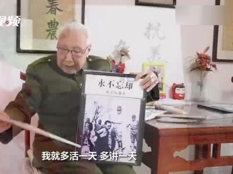 「抗美援朝的老兵待遇」90岁抗美援朝老兵义务宣讲30年:愿我生命的钟摆定格在讲台