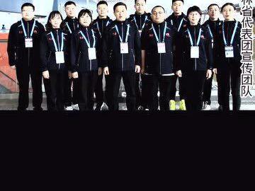 「吉林省辽源市领导班子2018」吴兰厅长率吉林省代表团为我省选手加油!