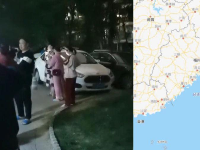 「台湾地震最新消息刚刚」中国台湾附近发生5.8级地震!居民跑下楼淡定发朋友圈