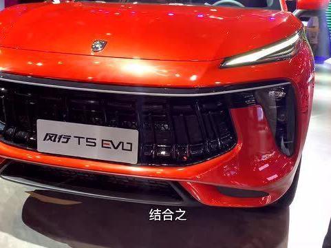 「外形像特斯拉的车」像蔚来和特斯拉的结合体,东风风行T5 EVO长了一副网红脸