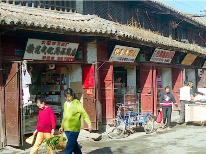 「云南西双版纳」老相册:云南大理,1997年
