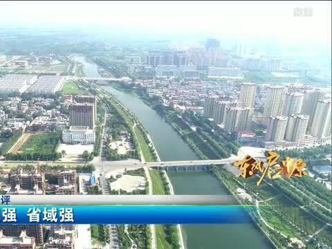 「县域工业」大象时评:县域强 省域强
