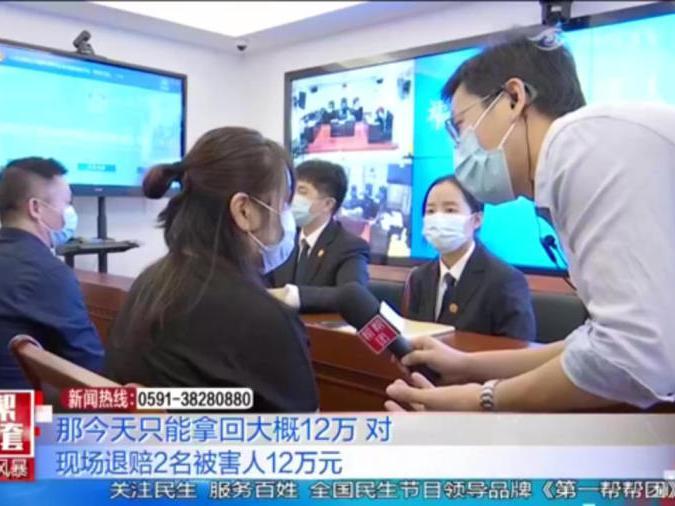 「北京套路贷团伙判刑案例」向套路贷涉恶团伙借款,三个月翻40倍,法院强制执行查扣资产