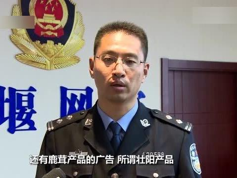 「命案侦破率」江苏警方侦破特大帮助信息网络犯罪案 发布虚假软文1年非法获利1.2亿