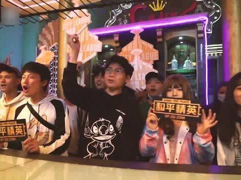 「从刺激战场到和平精英」《和平精英》上海省赛在激情中落下帷幕