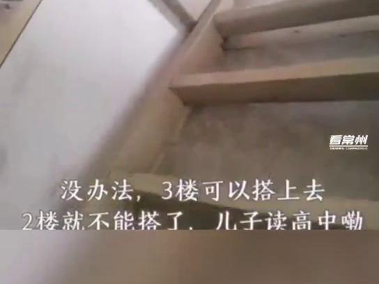 「上海人蜗居」蜗居上海!3人住6平方!换你,愿意吗?