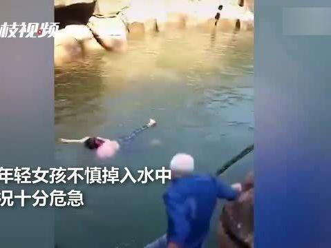 「英国旅游必去」重庆一女孩景区落水 61岁英国驻重庆候任总领事跳水救人