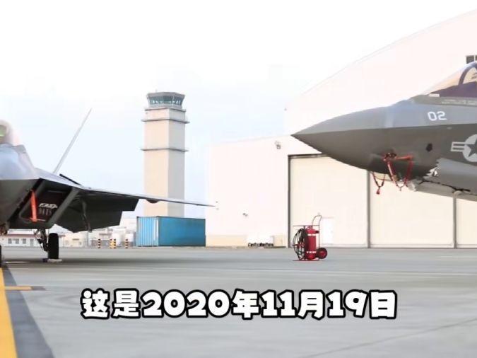 「0f」F-22A与F-35B同场献艺