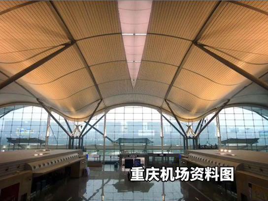 「北京 病例」重庆出现一例复阳病例