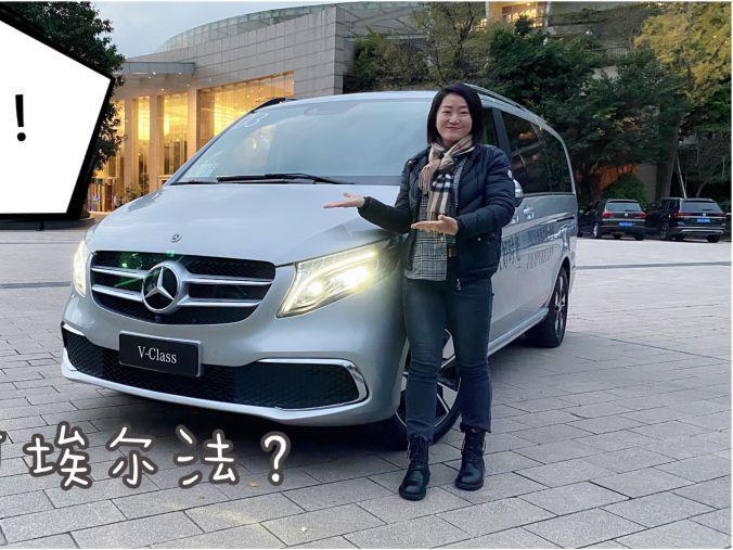 「李宗盛人怎么样」李宗盛打call的新一代奔驰V260标轴尊贵版究竟如何?