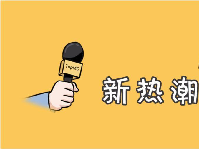 「高等医学教育什么意思」肺癌医学教育委员会的成立对中国肺癌医学教育有怎样的意义?
