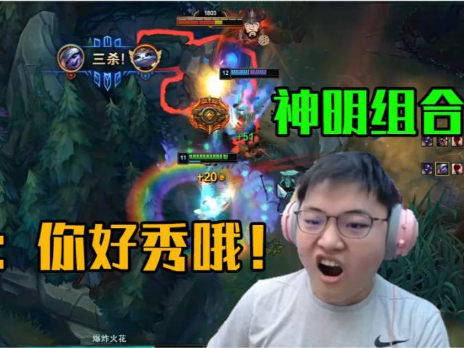 「中单小炮」Uzi小炮团战收割三杀,婷婷:你好秀啊!乌兹:秀什么?常规操作!