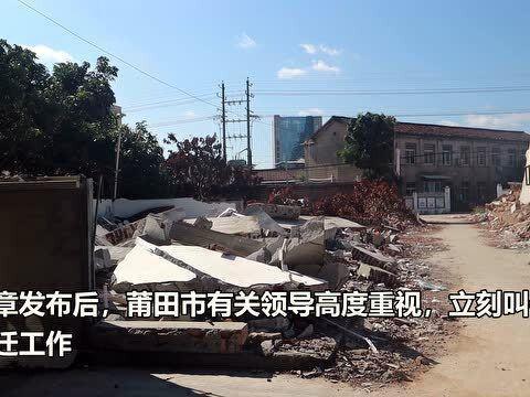 「莆田商业街在哪里」探访莆田涵江沁后村:百年古厝的呐喊