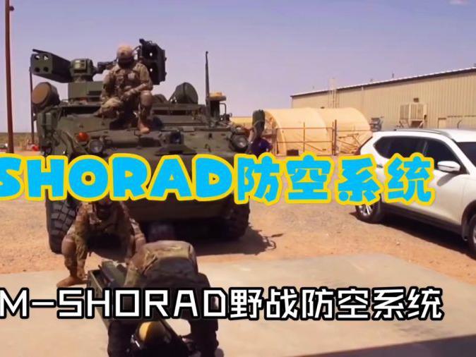 「中国防空系统怎么样」反无人机利器,模块化防空系统