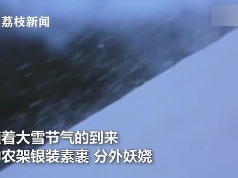 「神农架属于哪里」大雪至,寒冬始!雪后神农架宛如冰雪童话世界
