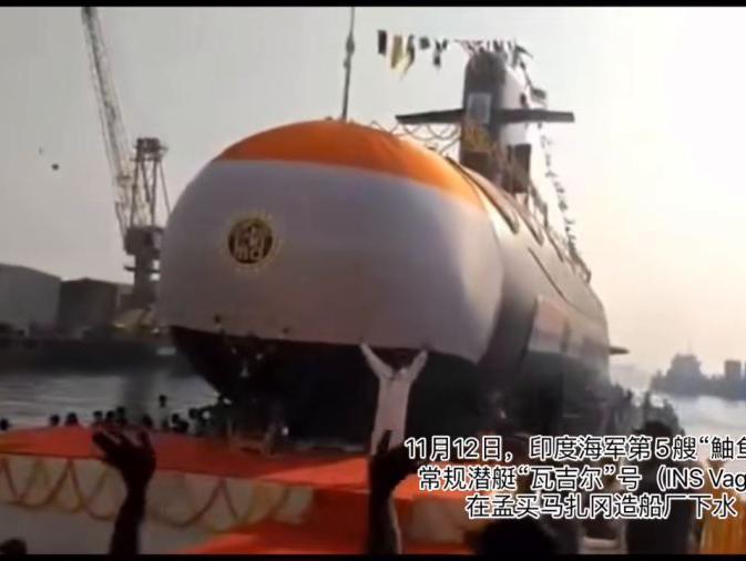 「印度国产核潜艇」印度海军第五艘鲉鱼级潜艇下水仪式